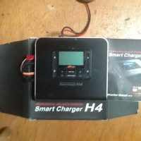 Hitec H4 smart charger